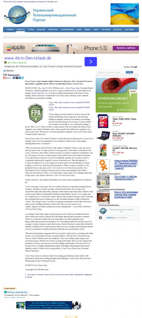 Forex Peace Army - Portaltele- Stock Liquidity Discussion
