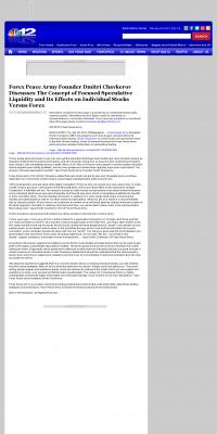 Forex Peace Army -  WWBT NBC-12 (Richmond, VA) - Stock Liquidity Discussion